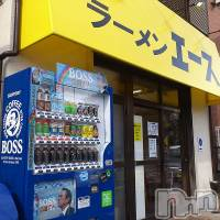長岡デリヘル A 長岡店(エース ナガオカテン)の9月17日お店速報「会社には昼飯と言えば大丈夫でしょう!!!!」