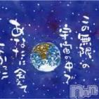 長岡デリヘル A 長岡店(エース ナガオカテン)の10月23日お店速報「もう『みなみちゃん』たらぁ~~~~~!!!」