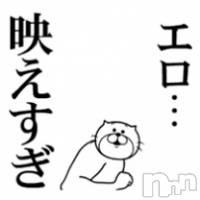 長岡デリヘル A 長岡店(エース ナガオカテン)の11月3日お店速報「本当に乱れるのはこれからです!!!!」