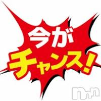 長岡デリヘル A 長岡店(エース ナガオカテン)の11月19日お店速報「本日速報!! 今すぐエースに電話だΣ(゚Д゚)」