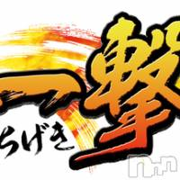 長岡デリヘル A 長岡店(エース ナガオカテン)の2月11日お店速報「イベント開催中!」