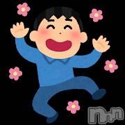 長岡デリヘル A 長岡店(エース ナガオカテン)の3月2日お店速報「今日を逃すときっと後悔します!!」