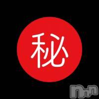上越人妻デリヘル 愛妻(ラブツマ)の11月14日お店速報「本日おすすめの3人を教えちゃいます!!」