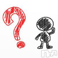 上越人妻デリヘル 愛妻(ラブツマ)の5月14日お店速報「いきなりですが・・・・。問題です」