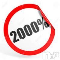 上越人妻デリヘル 愛妻(ラブツマ)の10月17日お店速報「今なら2000円引きにてご案内させて頂きます!!!」