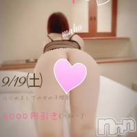 上越デリヘル らぶらぶ(ラブラブ)の9月17日お店速報「清楚な女の子とイチャイチャしませんか??」