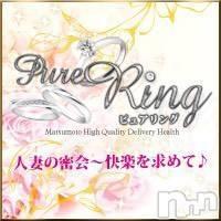 松本デリヘル ピュアリングの7月5日お店速報「コスプレで遊ぼう♪」