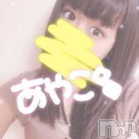 松本デリヘル ピュアハートの6月13日お店速報「★プレミアム嬢~絶対に可愛い♪ハズレなし♪」