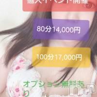 松本デリヘル ピュアハートの8月2日お店速報「★個人イベント開催中♪コスプレ祭りもやってるよ~♪」