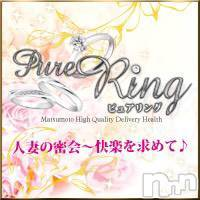松本デリヘル ピュアリングの2月1日お店速報「★パンスト破りで楽しもう♪」