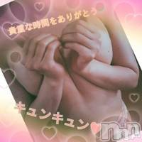 松本デリヘル ピュアリングの6月17日お店速報「★イメージプレイで楽しもう♪『激得★イメプレコース』開催中♪♪♪」