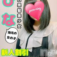 松本デリヘル ピュアリングの10月5日お店速報「★☆本日の出勤☆★」