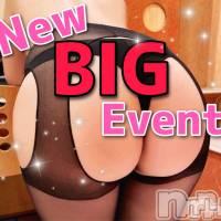 新潟デリヘル ドキドキの1月19日お店速報「遂に明日…最大イベント開催いたします」