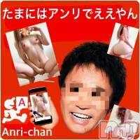 新潟デリヘル ドキドキの2月9日お店速報「たまにはアンリでええやん!!!!」