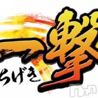新潟デリヘル ドキドキの4月30日お店速報「🔥ドキドキがやばい!最大が8000円割引?🔥」