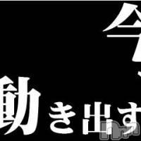 上越メンズエステ 花椿診療所(ハナツバキシンリョウジョ)の3月4日お店速報「★ 20時半からくるみちゃん飛び込み出勤 ★」