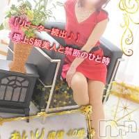 三条デリヘル 新潟不倫デートクラブ(ニイガタフリンデートクラブ)の4月25日お店速報「ハイクオリティな美人奥様をご案内致します♪♪」