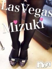 新潟デリヘルLas Vegas(ラスベガス) みづき(23)の9月20日写メブログ「お急ぎでっ」