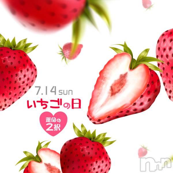 権堂キャバクラ151-A(イチゴイチエ) のイベントカレンダー「『運命の??2択??』」