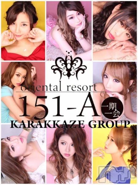 権堂キャバクラ151-A(イチゴイチエ) の2019年3月22日写メブログ「本日の出勤です♡」