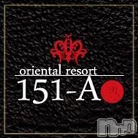 権堂キャバクラ151-A(イチゴイチエ) の2019年7月13日写メブログ「本日の出勤です♡」