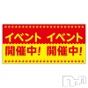本寺小路キャバクラ Club S(クラブ エス)の6月20日お店速報「6月20日 09時00分のお店速報」