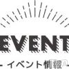 本寺小路キャバクラ Club S(クラブ エス)の4月19日お店速報「4月19日 11時30分のお店速報」