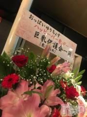 高田スナックGIRLS LOUNGE EIGHT(ガールズ ラウンジ エイト)の5月5日お店速報「バー乳デー二日目」