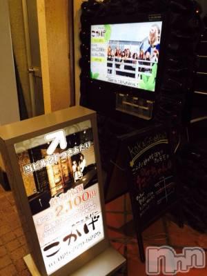 古町ガールズバー カフェ&バー KOKAGE(カフェアンドバーコカゲ)の店舗イメージ枚目