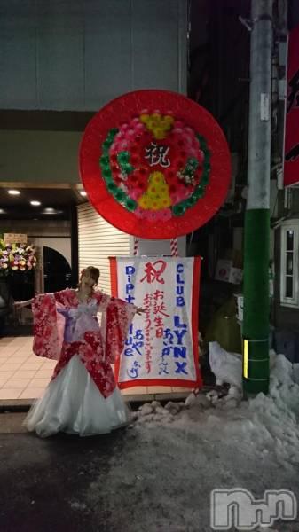 新潟駅前キャバクラLune LYNX(ルーンリンクス) の2018年7月14日写メブログ「嫌なの嫌」