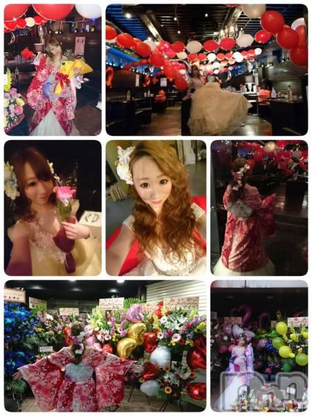 新潟駅前キャバクラLune LYNX(ルーンリンクス) あいかの3月2日写メブログ「今日でラスト」