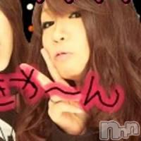 高田スナック GIRLS LOUNGE EIGHT(ガールズ ラウンジ エイト) ねねの画像(3枚目)