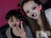 高田スナック GIRLS LOUNGE EIGHT(ガールズ ラウンジ エイト) ななの11月17日写メブログ「11.17」