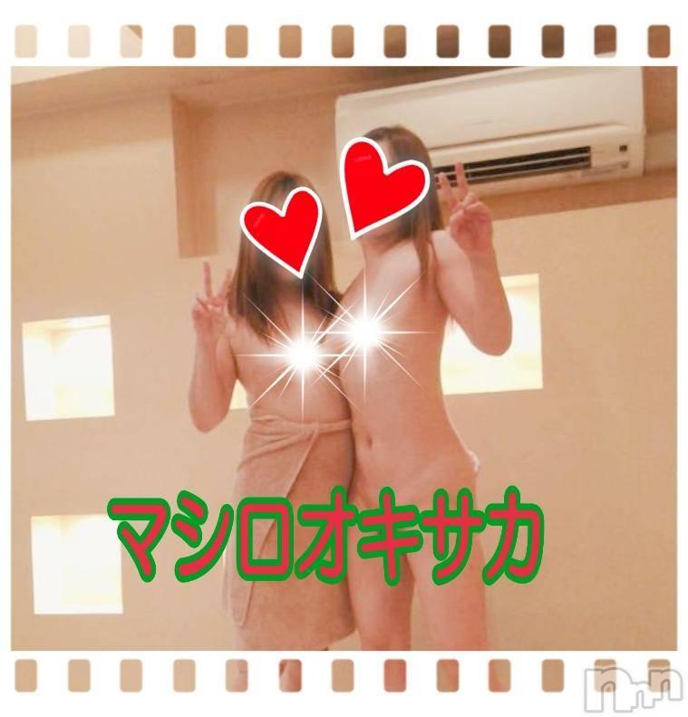 三条デリヘル人妻じゅんちゃん(ヒトヅマジュンチャン) 眞代みさ(43)の12月12日写メブログ「出会っていただいてありがとうしかありません!」