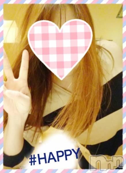 三条デリヘル人妻じゅんちゃん(ヒトヅマジュンチャン) 眞代みさ(43)の3月14日写メブログ「春の風……キライです」