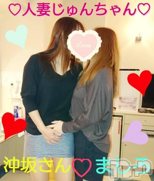 三条デリヘル人妻じゅんちゃん(ヒトヅマジュンチャン) 眞代みさ(43)の6月13日写メブログ「3pは楽しいよ→→興味ある方はお電話ください!」