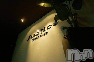 茅野市クラブ・ラウンジ New club Justice(ニュークラブジャスティス)の店舗イメージ枚目
