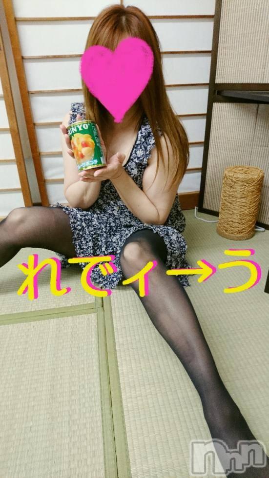 三条デリヘルLady(レディー) うつぎ(41)の6月23日写メブログ「やっぱ缶詰♪」