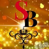 三条デリヘル シュガーアンドブルームの1月13日お店速報「BeautyAngelるい様空き枠あります!お急ぎを!」