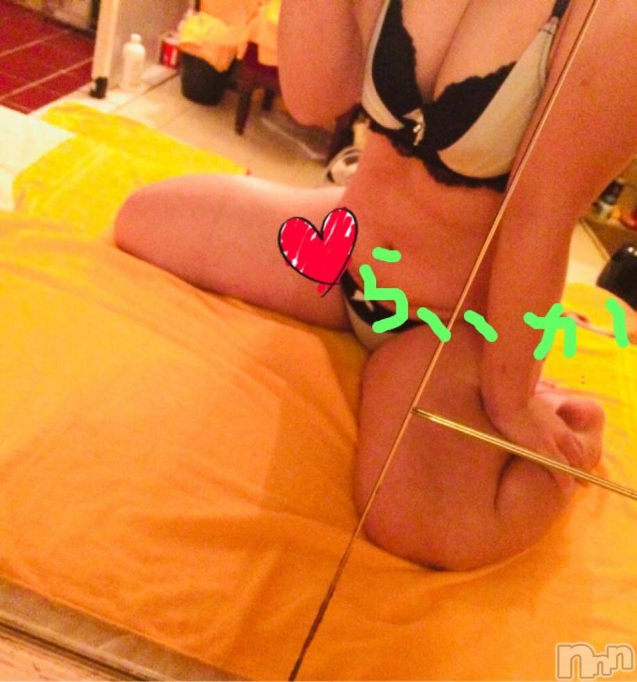新潟ソープアラビアンナイト らいか(24)の1月9日写メブログ「今日は福引dayなう^^」