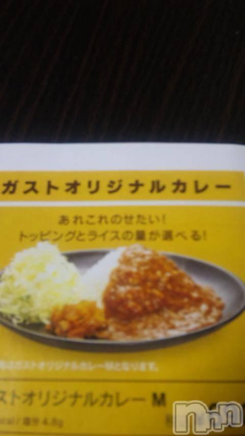 新潟ソープアラビアンナイト らいか(24)の3月24日写メブログ「【食シリーズ】」