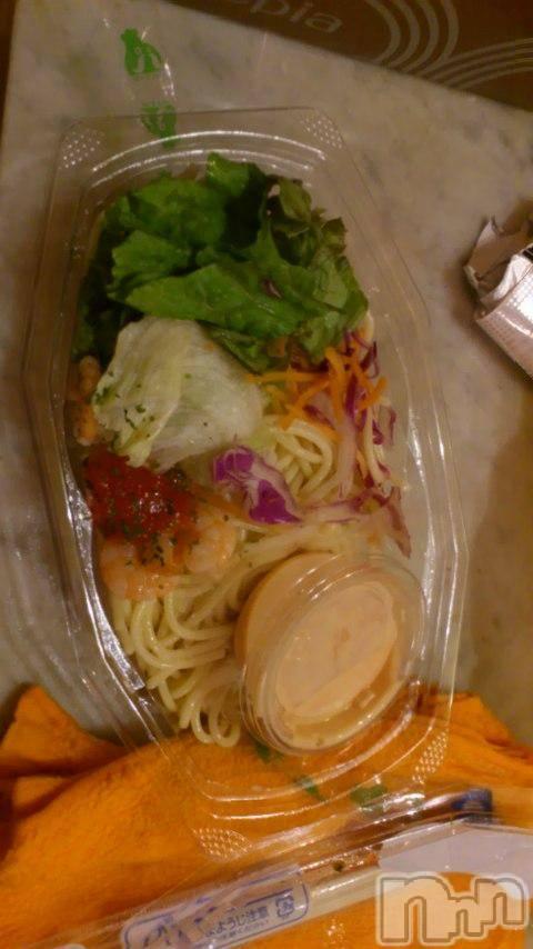 新潟ソープアラビアンナイト らいか(24)の9月14日写メブログ「【サラダ】」