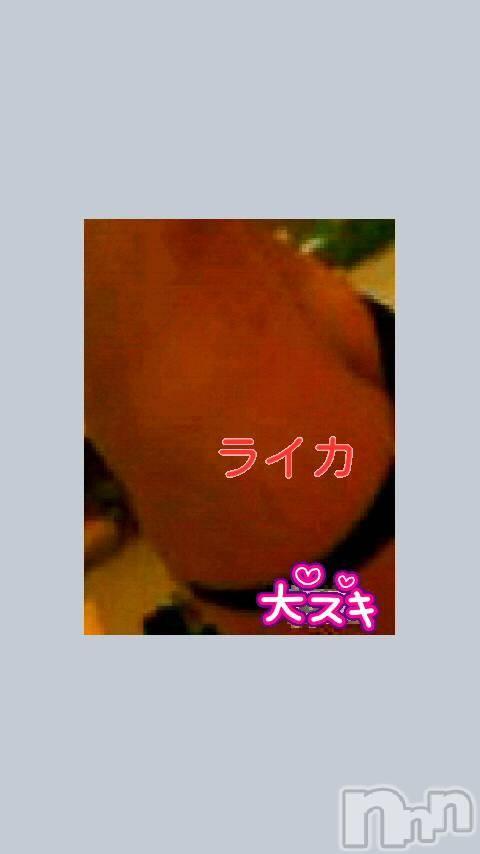 新潟ソープアラビアンナイト らいか(24)の4月25日写メブログ「【4月25日】」