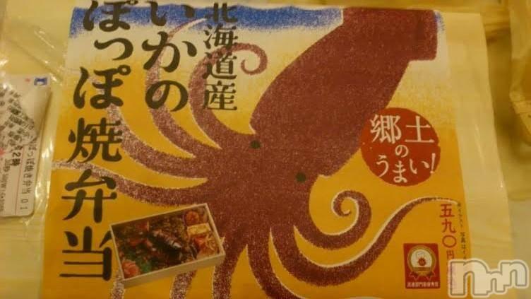 新潟ソープアラビアンナイト らいか(24)の1月31日写メブログ「【ライカです。】」