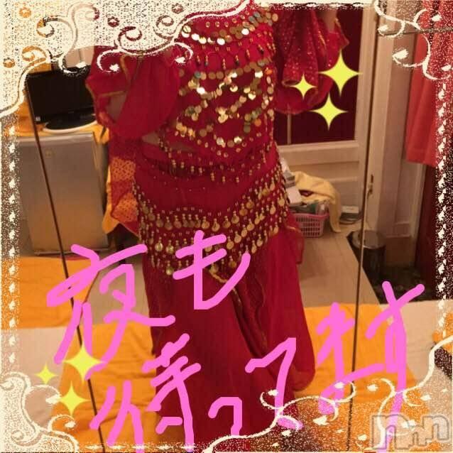 新潟ソープアラビアンナイト らいか(24)の6月23日写メブログ「こんばんは( *`ω´)」