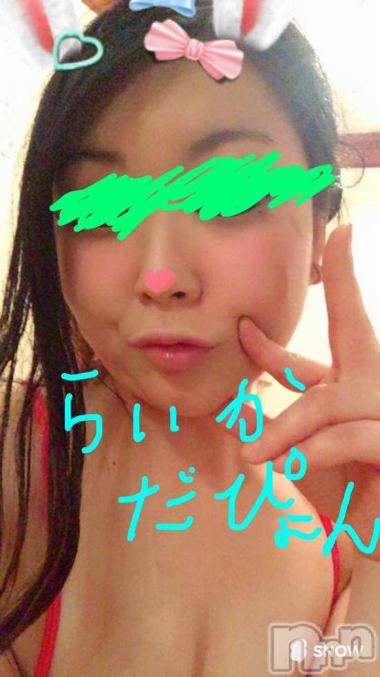 新潟ソープアラビアンナイト らいか(24)の7月9日写メブログ「休日だょ〜( ^ω^ )」