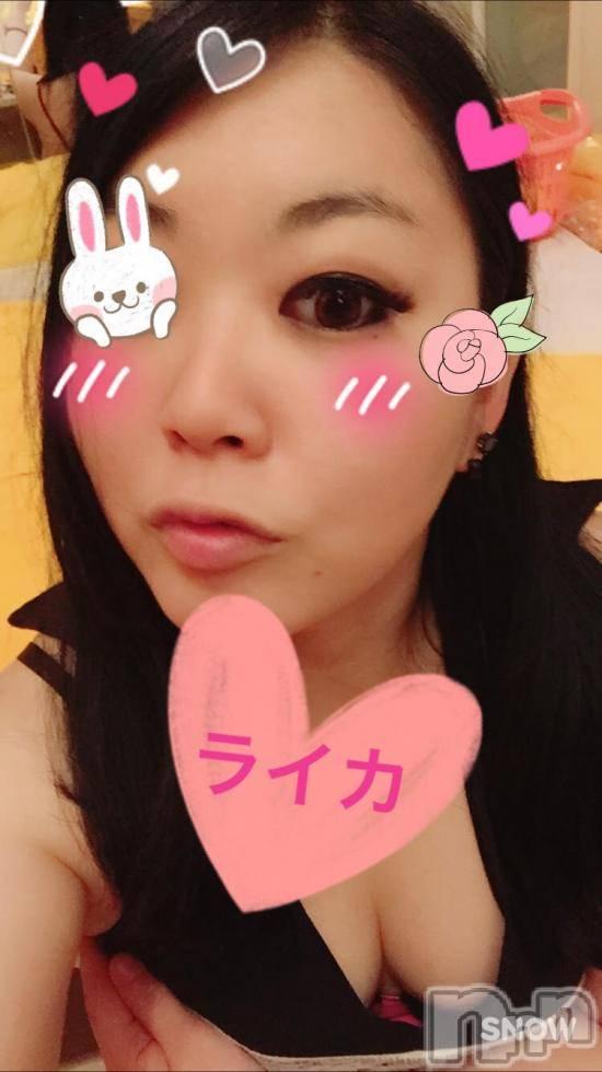 新潟ソープアラビアンナイト らいか(24)の5月10日写メブログ「夢 旅へ☆」