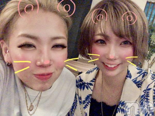 長野ガールズバーCAFE & BAR ハピネス(カフェ アンド バー ハピネス) の2019年6月13日写メブログ「happiness💛」