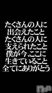 松本駅前キャバクラCinderella Story松本店(シンデレラストーリーマツモトテン) 柚木ひかるの3月12日写メブログ「No,35」