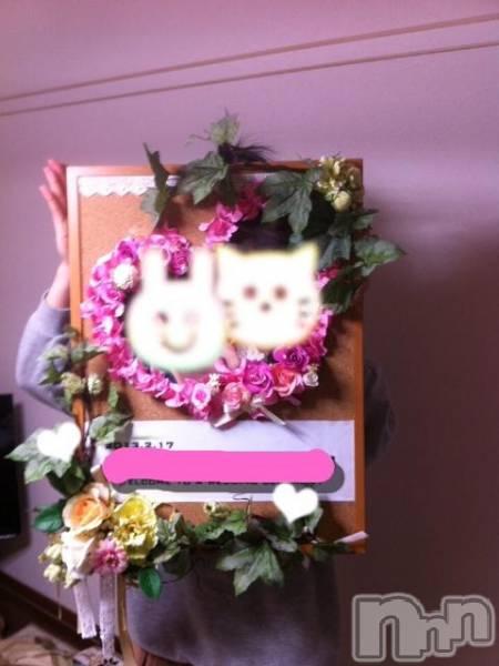 松本駅前キャバクラCinderella Story松本店(シンデレラストーリーマツモトテン) 柚木ひかるの2月13日写メブログ「No,61」